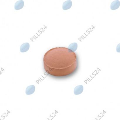 Левитра 20 мг (Vilitra 20)